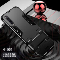 小米9手机壳8青春版6x红米6pro套5x硅胶8se米八max3全包max2防摔5plus个性6a创