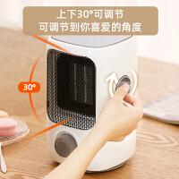 威拉斯迷你暖风机小型取暖器节能小太阳办公室速热家用静音电暖器