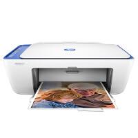 惠普(hp)2621彩色家用照片打印机多功能复印扫描一体机 无线WIFI网络喷墨连供办公替代惠普2132 36368标