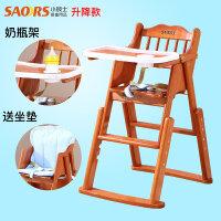 儿童餐椅实木可折叠宝宝婴儿吃饭椅多功能BB凳可升降餐桌椅