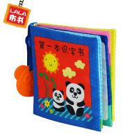LALABABY/拉拉布书 0-12月早教手掌书 带宝宝牙胶 婴儿布书 一本识字书