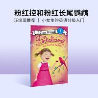 #英文原版Pinkalicious and the Pink Parakeet [4-8岁]