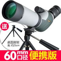 单筒望远镜高倍高清观鸟镜变倍夜视单通单简天文手机非万倍10000 60mm口径便携版+桌面三脚架(约25 cm高)