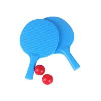 幼儿园乒乓球拍套装两只装 初学者儿童成品球拍兵乓球拍双拍