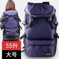 双肩包女超大容量徒步旅行背包行李包旅游超轻便书包男户外登山包