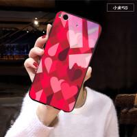 小米5s手机壳个性创意小米5splus保护套网红同款ins潮mi 5s女毛球 小米5S 炫彩爱心