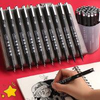针管笔勾线笔绘图笔学生美术专用手绘钩线笔0.05mm动漫建筑设计描线笔速写描边笔防水可加墨简笔画制图笔全套