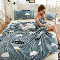 冬季加厚保暖珊瑚绒毯子法兰绒毛毯午睡盖毯儿童单人双人床单被子