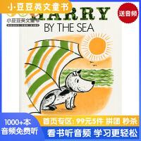 #Harry by the Sea 哈利海边历险记 [4-8岁]