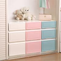 家居生活用品特大号衣服收纳箱抽屉式组合储物箱塑料家用整理箱内衣收纳柜衣柜