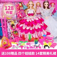 依甜芭比洋娃娃套装大礼盒女孩公主儿童玩具换装婚纱别墅城堡衣服 彩绘美瞳6关节送128件