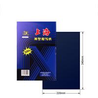 双面蓝色复写纸大A4复印12K印纸100张/盒22×34mm复写纸薄型压印纸
