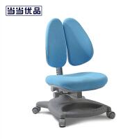 当当优品 可升降儿童学习椅 星空双背椅 蓝色 XKY201