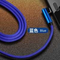 安卓面条数据线三星oppo华为vivo充电器彩色面条软线加长2米高速 蓝色 L2双弯头安卓