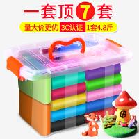 超轻粘土24色橡皮泥无毒100g大包装太空彩泥手工diy黏土儿童玩具