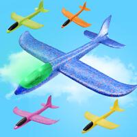 儿童手抛滑翔EPP泡沫飞机模型拼装航模投掷玩具户外亲子运动耐摔