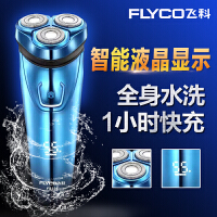 飞科(FLYCO)全身水洗 智能电动剃须刀 浮动式三刀头 浮动贴面剃须系统智能研磨技术 智能防夹须 智能水洗提示 FS