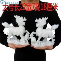 中式摆件工艺品麒麟工艺品大号白玉摆件风水玉石求子一对送子镇宅工艺品