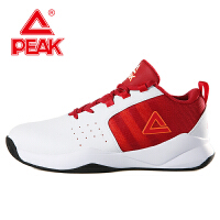 Peak/匹克男子篮球鞋实战系列耐磨防滑减震运动比赛战靴 DA730761