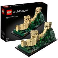 LEGO乐高Architecture建筑系列中国长城21041小颗粒积木玩具