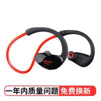 【优品】G06蓝牙耳机运动音乐车载迷你 适用于note8/S8/S7e/s9+ W2015 官方标配
