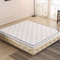 椰棕床垫1.5m/1.8米乳胶软硬棕垫拆洗折叠天然椰梦维