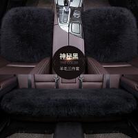 冬季纯羊毛汽车坐垫东风景逸S50风行SX6长毛座垫三件套无靠背