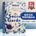 华研原版 秘密花园 英文原版 The Secret Garden 英文版小说 儿童文学经典名著 进口英语书籍