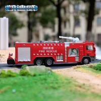 儿童合金玩具小汽车模型救援车 合金1:50水罐消防车玩具