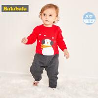 巴拉巴拉满月宝宝衣服男婴儿哈衣新生儿连体衣爬爬服棉2018新款女