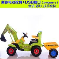 ?儿童全电动挖掘机可坐可骑玩具工程车男孩钩机遥控大号充电挖土机 身提供配件