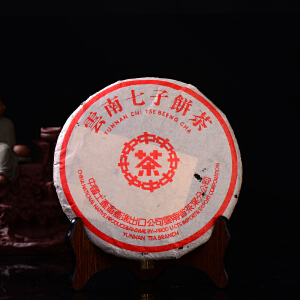 【42片一起拍】90年代昆明纯干仓 古树生茶 红中红 生茶 357克/片