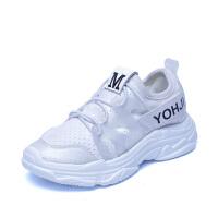 女童运动鞋网鞋2018春夏季新款白色韩版休闲鞋粉色潮鞋儿童旅游鞋SN4564