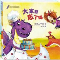 小龙多纳(3册) (荷)里・莱弗比尔(Li Lefebure) 2200047000214 新华书店 正品保障