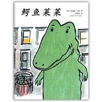 鳄鱼莱莱,新星出版社,(美)伯纳德・韦伯 文・图,漆仰平9787513305020