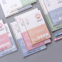 小��同学A5/B5活页纸夹笔记本子 韩国小清新可拆卸错题本文具替芯