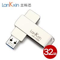 �m科芯32g U�P USB 3.0高速版移����P 定制刻字LOGO正品正版金�傩��D��d�W生 招投����h�Y品�S�u�P32G