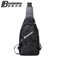 (可礼品卡支付)波斯丹顿胸包男新款包包韩版潮男包帆布腰包背包休闲男士单肩包斜挎包B5172101