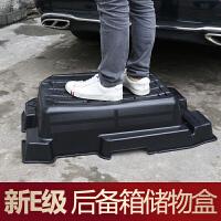 奔驰后备箱储物盒箱/新E级E300L/C级C200L/GLA/GLC尾箱储物格改装