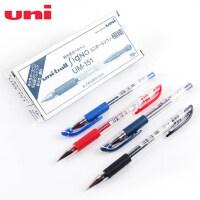 日本原装三菱UM-151中性笔 0.38mm学生水笔UM151签字笔财务记账笔