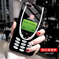 复古诺基亚手机壳vivo x23情怀旧x21有内鬼x20plus搞怪iQOO仿vivox23背景面x