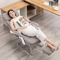瑾骋电脑椅家用舒适久坐办公椅可躺午休布艺老板椅子商务靠背椅子