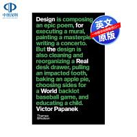 英文原版 Design for the Real World 为真实世界设计 艺术建筑指南 设计理论 艺术设计