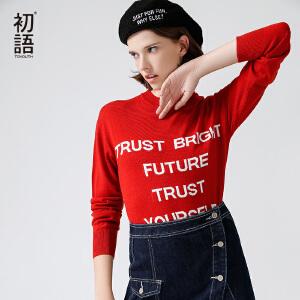 初语 春季新品 圆领撞色字母提花长袖套头毛衣针织衫女上衣