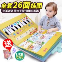 有声挂图 乐乐鱼拼音幼儿童早教启蒙认知宝宝识字看图卡片0-3-6岁