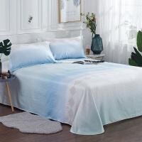夏季冰丝席竹语天丝软凉席可折叠竹纤维三件套可机洗家纺床上用品
