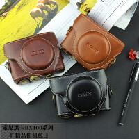 索尼RX100 III IV皮套黑卡DCS-RX100 II M2 M3 M4s6 RX100 咖啡色