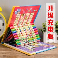 儿童点读书幼儿0-3-6岁宝宝有声早教书学习机中英语拼音认知玩具
