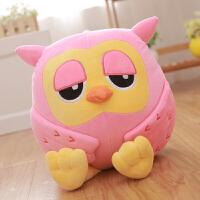 生日礼物女孩 猫头鹰公仔 抱枕玩偶毛绒布娃娃 粉红色