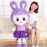 adfenna女孩儿童生日礼物毛绒玩具兔子布偶娃娃大抱枕小白兔公仔玩偶